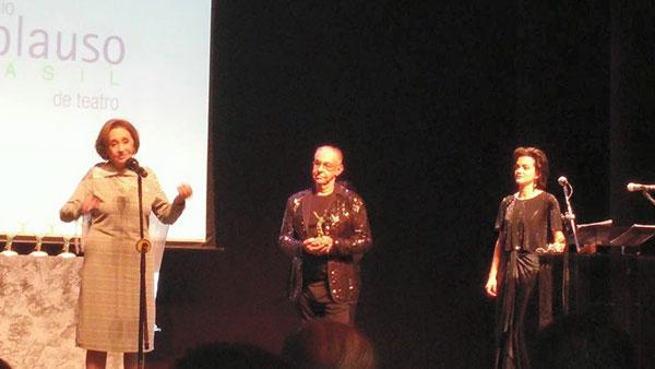 Prêmio: Aplauso Brasil, foto 1