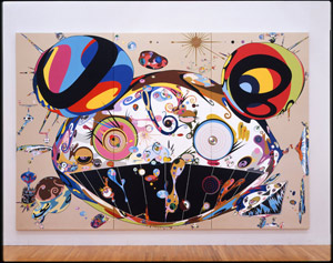 Mostra: Murakami por Murakami, foto 5