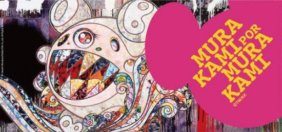 Mostra: Murakami por Murakami, foto 1